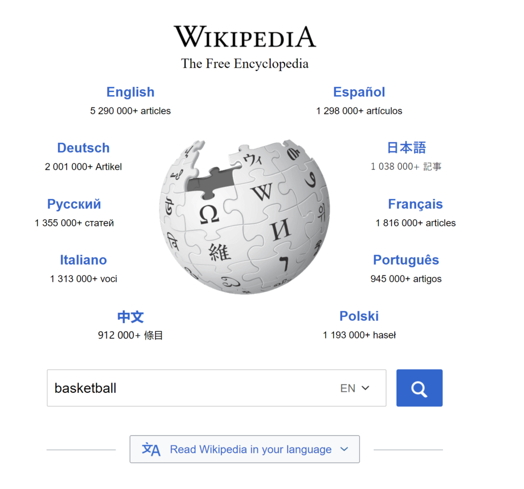wikipedia ana sayfa