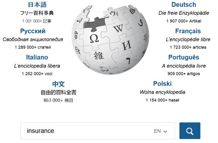 wikipedia-search-709x467